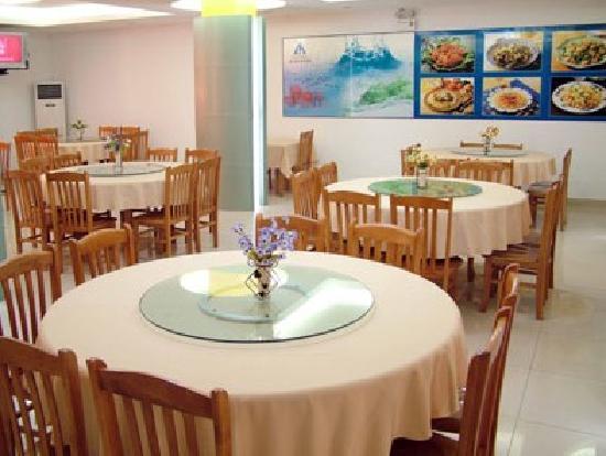 Yantai International Youth Hostel: 餐厅