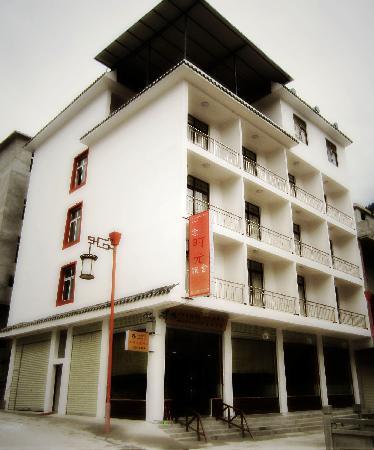 Hailuogou Remembrance Inn