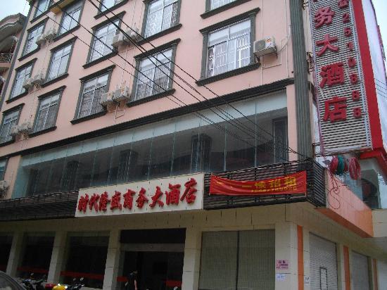 Shidai Longsheng Business Hotel