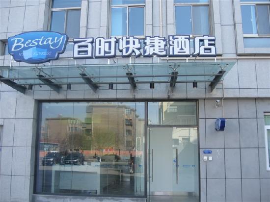 Bestay Hotel Express Jiayuguan Lanxin Road