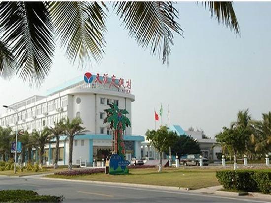 Tianya Resort