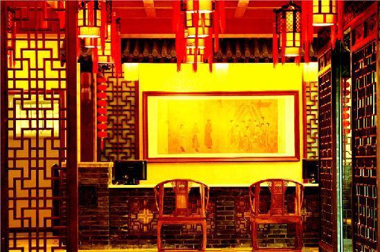Tangfu Chinese Culture Hotel Beijing Wangfujing : 前台