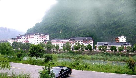 Photo of Jianghan Hotel Zhangjiajie