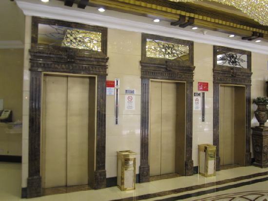 ビクトリア ホテル マカオ Picture