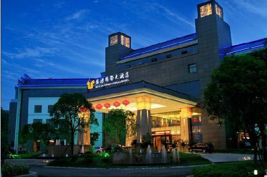 우위안 인터내셔널 호텔 - 우위안