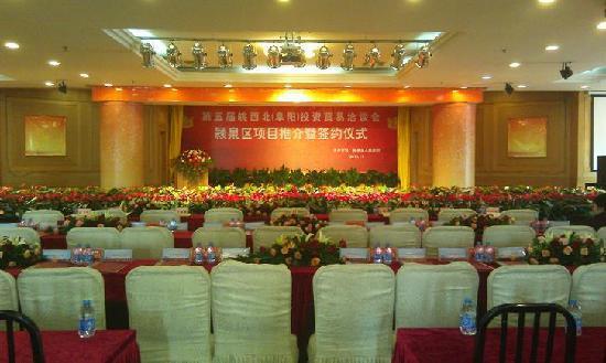 Anhui Fuyang Guomao Hotel : 照片描述