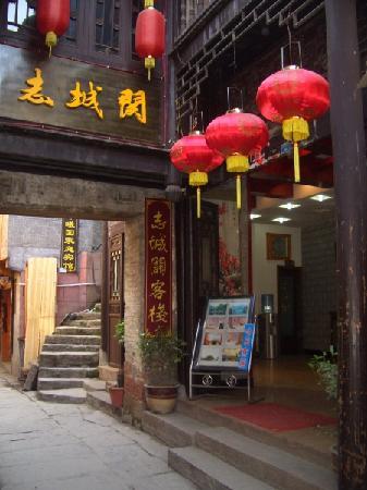 Zhichengguan Inn