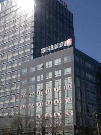 Ibis Hotel Beijing Jian'guomen