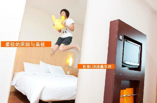 Ibis Hotel Beijing Jian'guomen: 客房