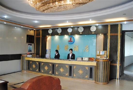 Xifa Hotel