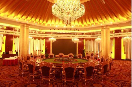 Bayan Nur Hotel : 餐饮楼祈年殿