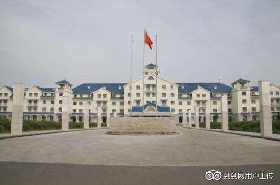 Xilinhaote Hotel