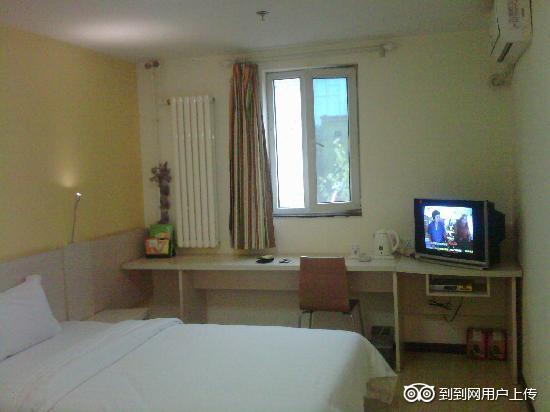 7 Days Inn Shijiazhuang Zhengdingfu West Street