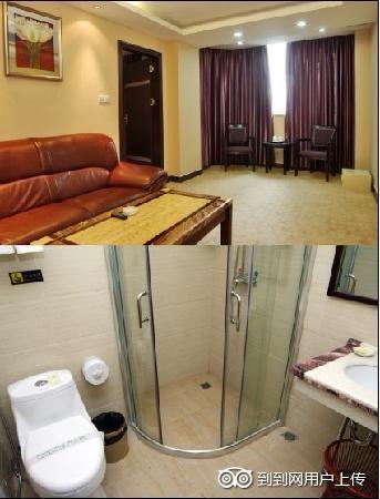 Guangzhou Lucky Hotel: 豪华套房