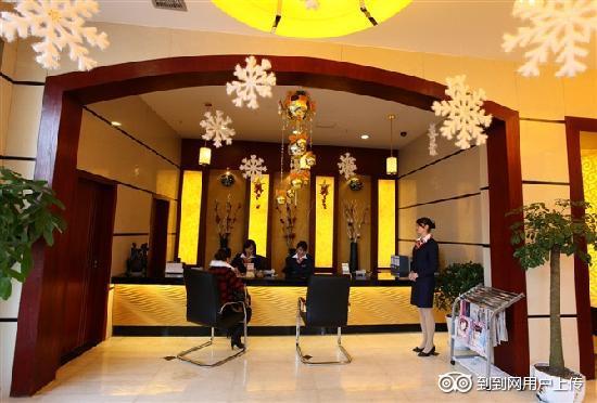 Guoliang Express Hotel: getlstd_property_photo