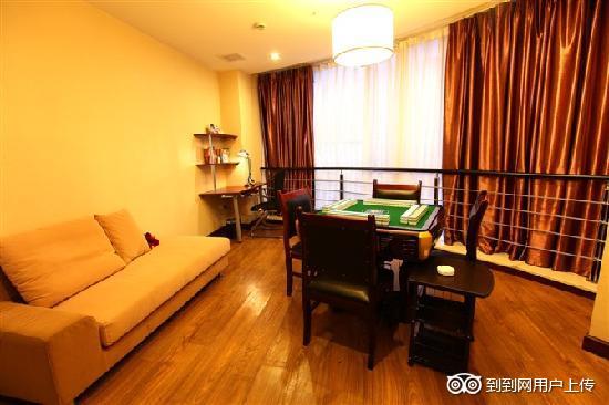 Guoliang Express Hotel: 照片描述