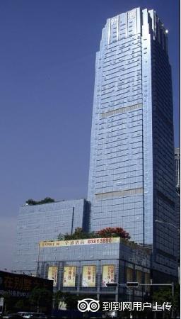 Xiangzhang Business Hotel
