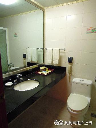 Hongyun Hotel: 洗手间(北流·红云)