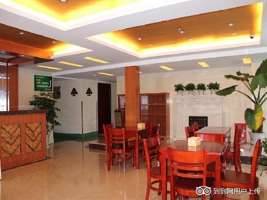 GreenTree Inn Xuyi Huaxia Business Hotel: 餐厅