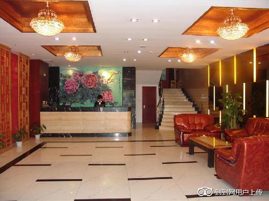 GreenTree Inn Wuxi New Area Wangzhuang Express Hotel