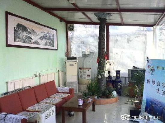Haishengyin Hotel