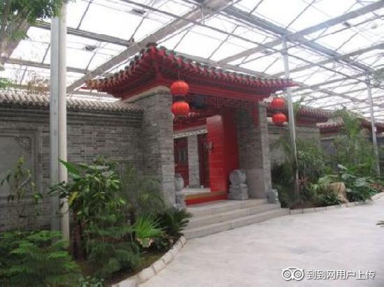 Chengqi Hotel: 生态餐厅包房