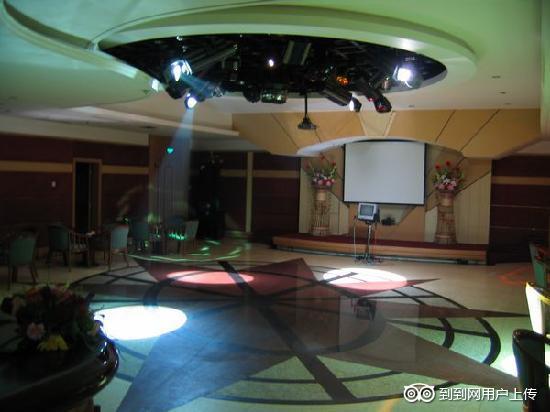 Chengqi Hotel: 酒店多功能厅