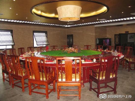 Chengqi Hotel: 餐厅包房