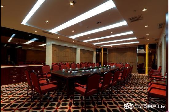 Liuzhou Jingdu Hotel: 照片描述