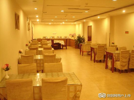 GreenTree Inn Wenshang Baoxiang Temple Express Hotel: 餐厅