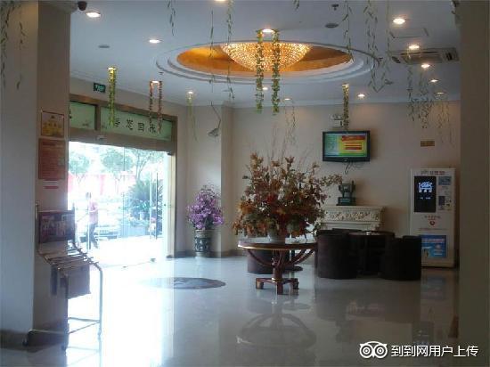 GreenTree Inn Shanghai Xincheng Second Business Hotel: 大堂