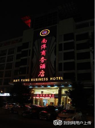 Kangyuan Culture Art Hotel