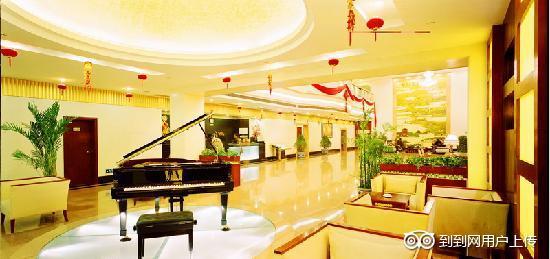 Zhong Hai Hotel: 酒店大厅