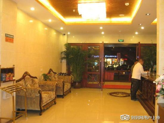 GreenTree Inn Guiyang Xiaoshizi Business Hotel