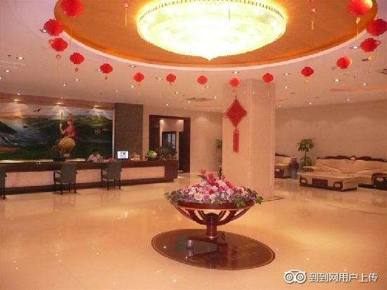 GreenTree Inn Xuzhou South Minzhu Road Business Hotel