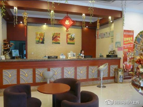 GreenTree Inn Shanghai Songjiang Xincheng Business Hotel: 大堂