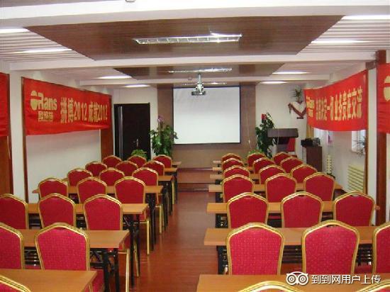 GreenTree Inn Yantai Xingfu Road Express Hotel: 会议室