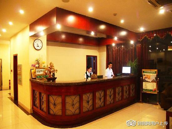 GreenTree Inn Hefei Qingxi Road Business Hotel