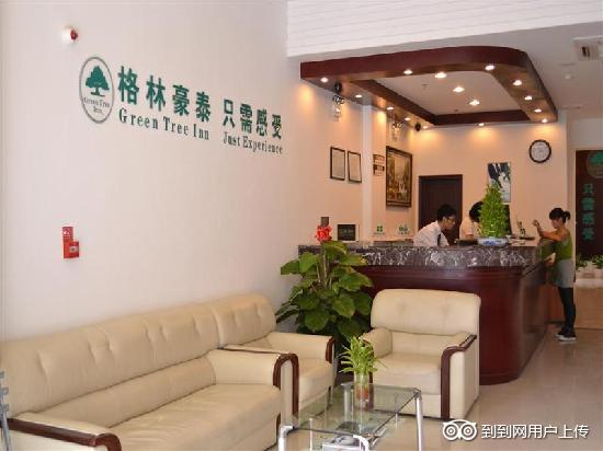 GreenTree Inn Nanchang Bayi Square Express Hotel: 前台