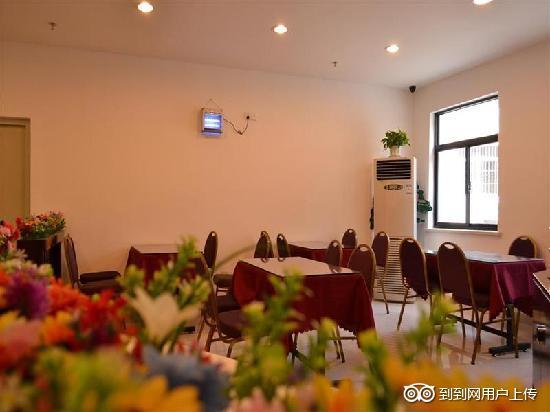 GreenTree Inn Nanchang Bayi Square Express Hotel: 餐厅