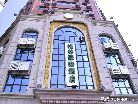 GreenTree Inn Nanchang Bayi Square Express Hotel: 酒店外观