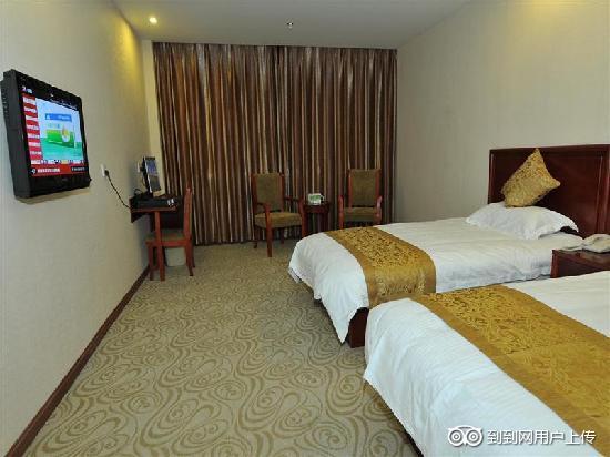 GreenTree Inn Hangzhou South Railway Station Express Hotel