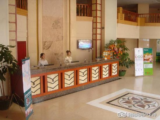 GreenTree Inn Shenzhen Buji Changlong Subway Station