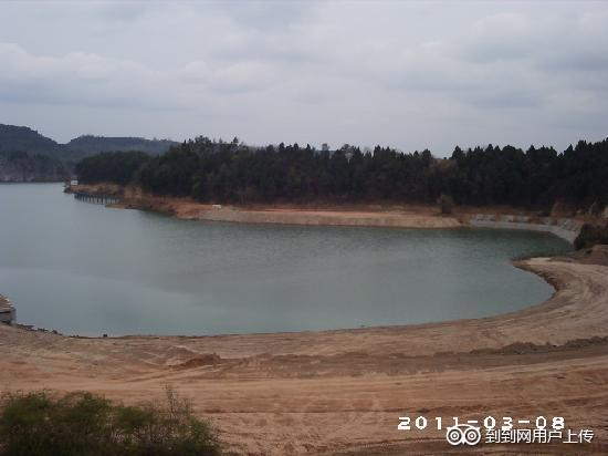 Xianhai Hydraulic Scenic Resort