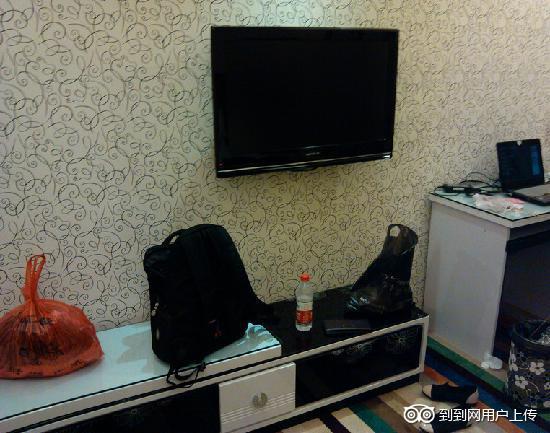Youhao Holiday Hotel