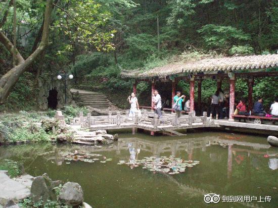 Ankang Xiangxi Cave : C:\fakepath\P4294501