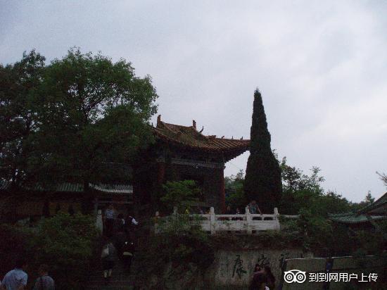 Ankang Xiangxi Cave : C:\fakepath\P4294514