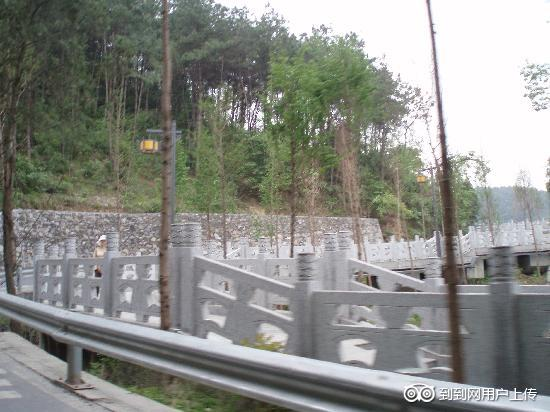 Ankang Xiangxi Cave : C:\fakepath\P4294496
