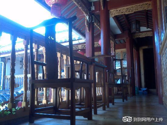 Lijiang Mufu Old Inn: C:\fakepath\IMG_20111030_120710