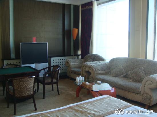 Sanya Ecology Park Hotel: 新婚房